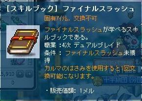 Maple110430_221956.jpg