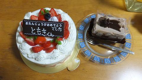 0330智輝誕生日会