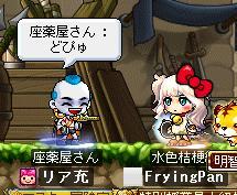 zayaku3.jpg