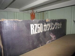 2011_0303_175349-IMG_1740.jpg