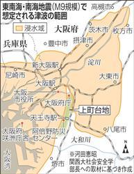nuclear2011101401.jpg