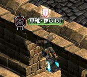 RedStone 11.03.01[03]