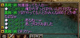 RedStone 11.02.26[02]