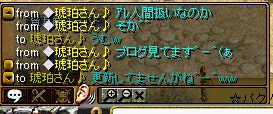 RedStone 11.02.25[00]