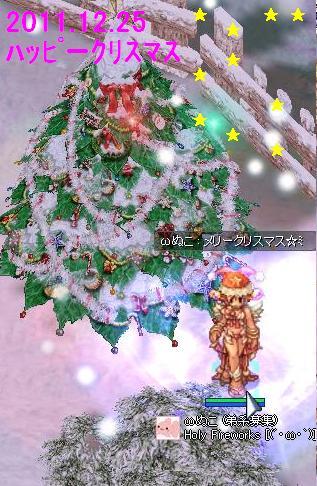 20111225hpxms.jpg