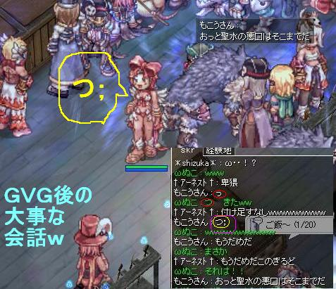 2012212ggkaiwa.jpg