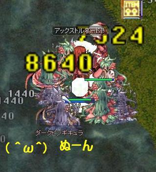 2012228vrta5n.jpg