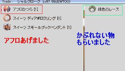 201225idou.jpg