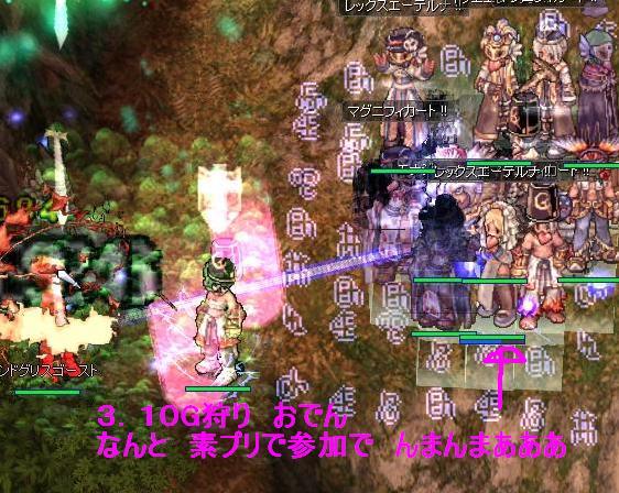 2012311gkr.jpg