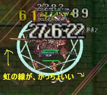 2012324kir2.jpg