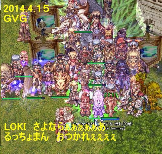 2012412gvg.jpg