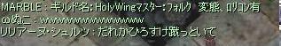 2012422gghwj.jpg