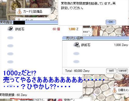 2013315tkkou_20120323081156.jpg