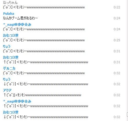 mosimosi-wwwwwwwwwwwwwwww.jpg