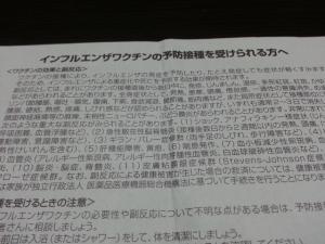 20131213_020726 (1)