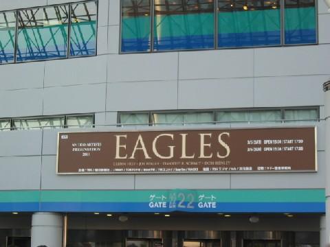 eagles会場
