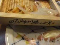 DSCF1085_20110626210058.jpg