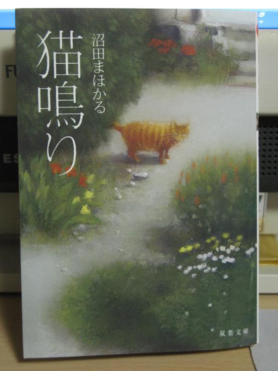 ニャン太7_convert_20111025195542