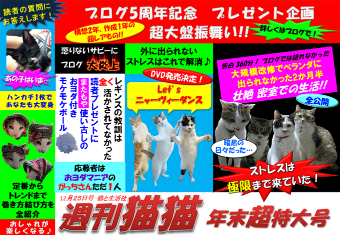131220-01.png