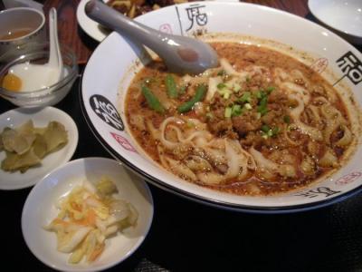 福楽刀削麺