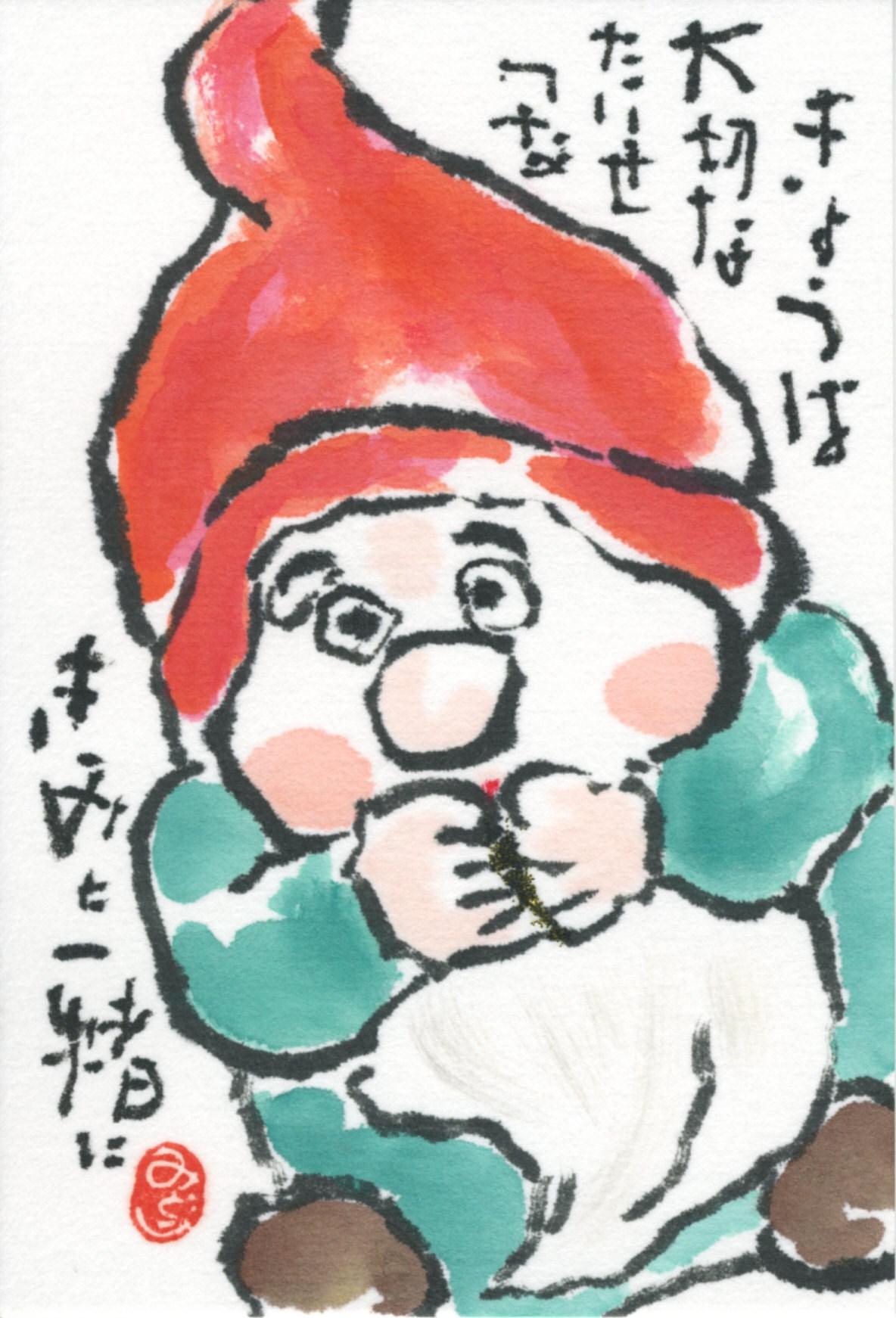 クリスマス3_0003
