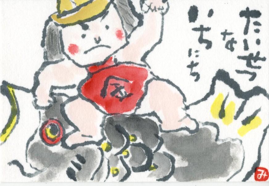 桜ほか_0004