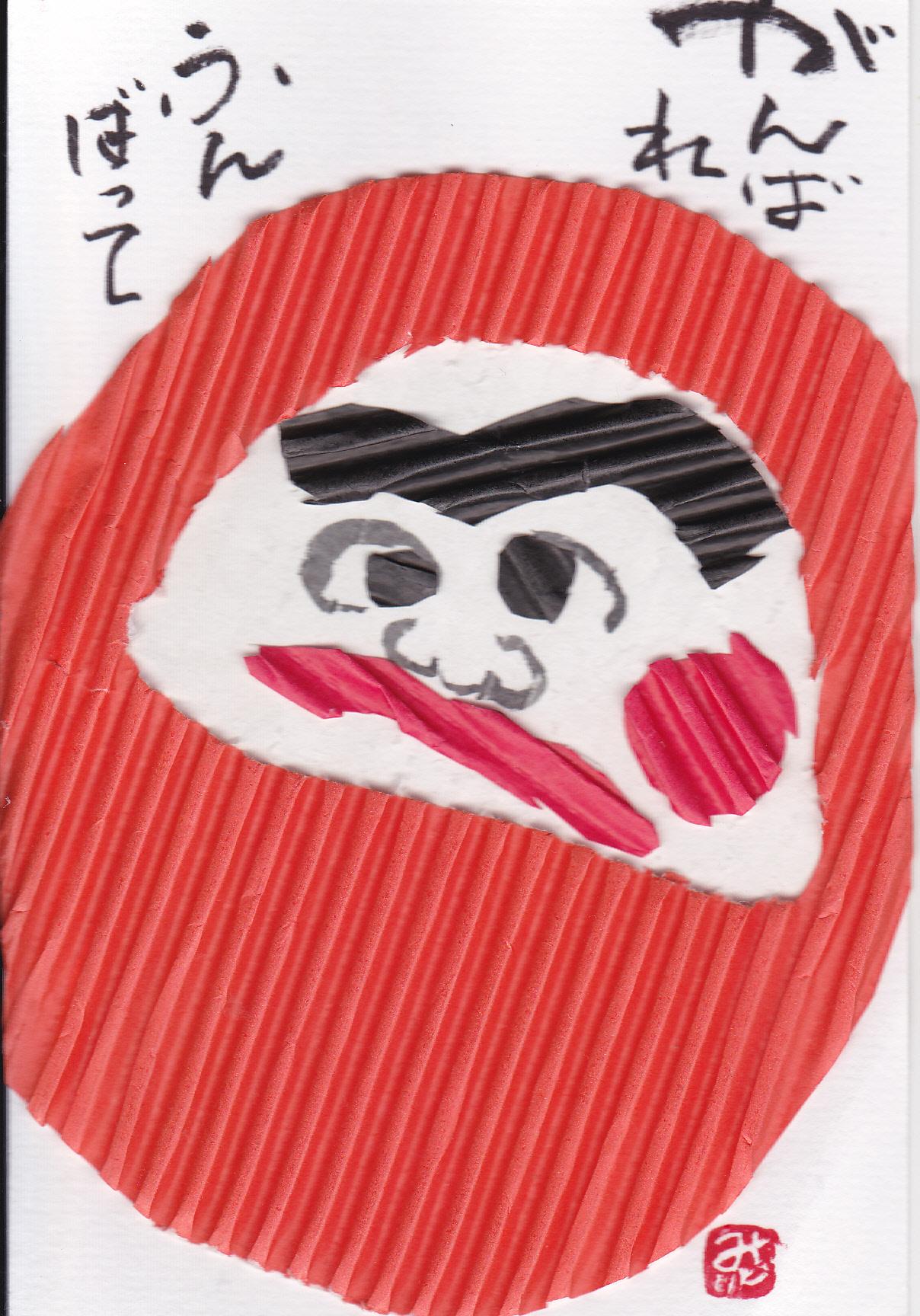 小田川BD