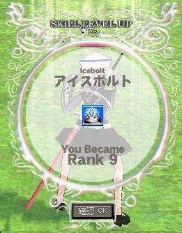 mabinogi_2010_08_09_001.jpg