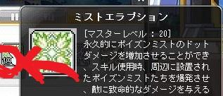 19_2013121022084309b.jpg