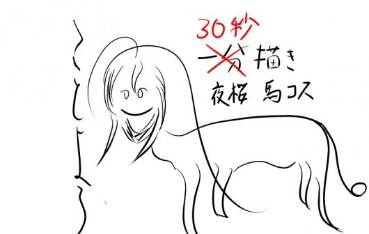 あけおめ2014