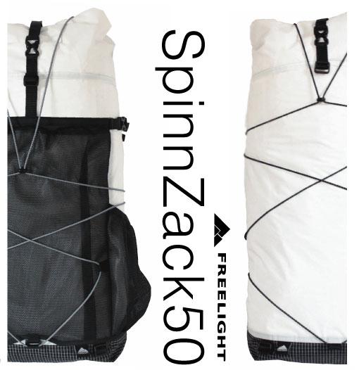 SpinnZack502.jpg