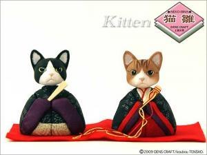 猫ひな人形最終