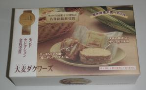 101224お菓子 (2)c