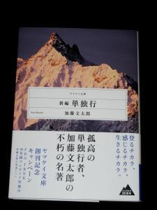 110213本 (4)60