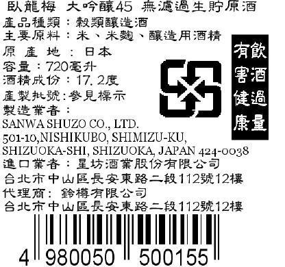 taiwammuke45.jpg