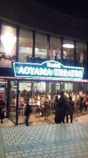 青山劇場ノリマサ