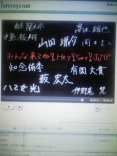 !cid_01@110208_225237@_____F703i@docomo_ne.jpg