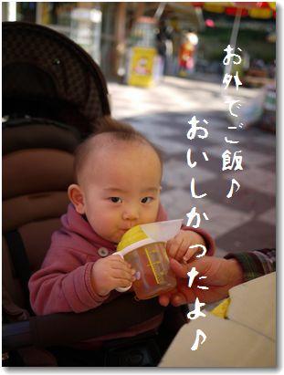 obentou (2)