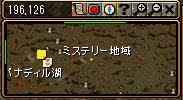 神秘B2マップ