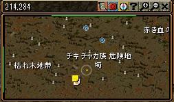 神秘B2マップ チキチャカ