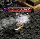 RedStone 11.01.20[05]