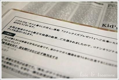 s-004_20131226002122fce.jpg