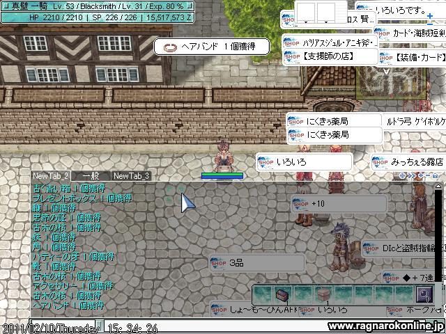 screenthor353.jpg