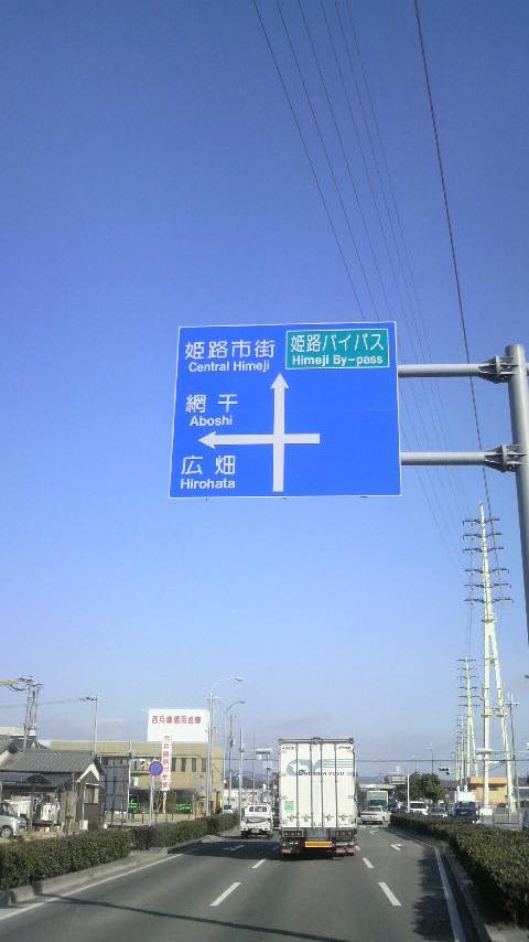 2011012010310000.jpg