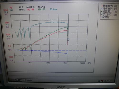 P1050529S.jpg
