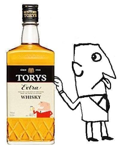 トリスウイスキー