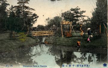 #1_中村公園