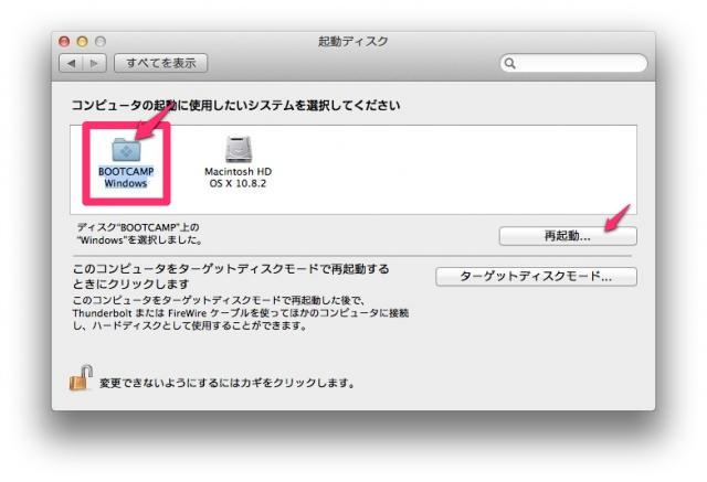 スクリーンショット+20130214+115401_convert_20130214125503