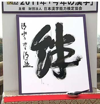 201112130900.jpg