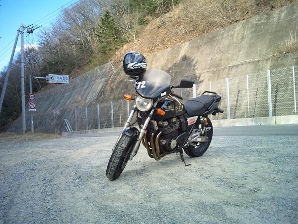 DSC_9790.jpg